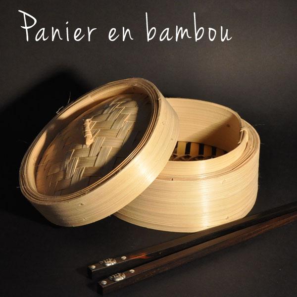 Ensemble-Panier-bambou-vapeur