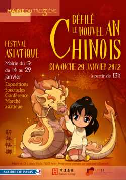 Nouvel-an-chinois-2012